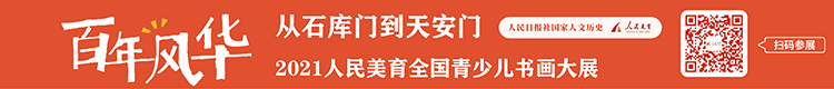 人民美育官网
